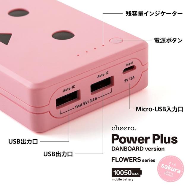 release-cheero-power-plus-10050mah-danboard-version05