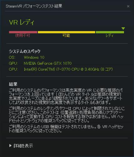gtx1070-amazon-com-import07