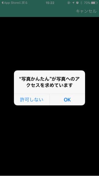 slooProImg_20160208200501.jpg