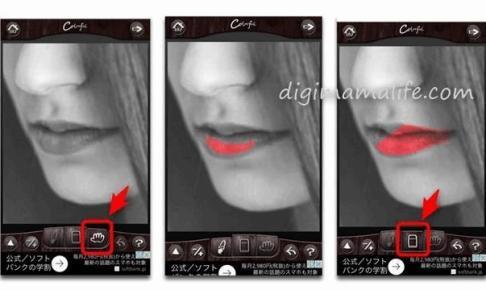 Colorfulアプリで唇の色をカラーに