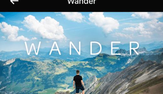 凄いVRアプリ! Oculus Goの『WANDER』でGoogle ストリートビューをVRで体験