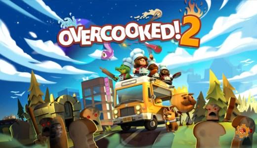 Nintendo SwitchのOvercooked2 オーバークック2をプレイしてみた!