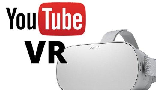 YouTubeをみんなで見ながら会話!? Oculus GoのYouTube VRアプリWatch Togetherをやってみた!