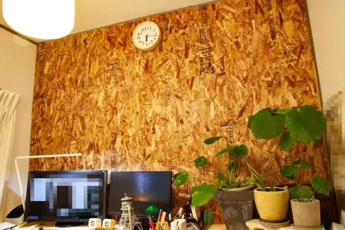 防音壁 吸音 DIY 自作 遮音
