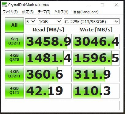 シリコンパワー SSD 1TB NVMe ヒートシンク CrystalDiskMark