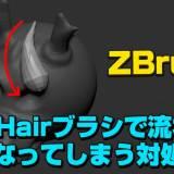 zbrush sk_hair