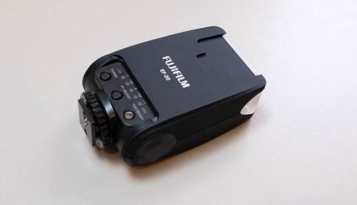 軽量コンパクトで使いやすい! FUJIFILM  X-T4用にストロボを買ってみた!