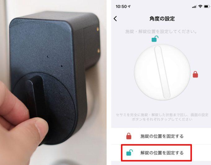 セサミ3 sesame3 スマートロック NFC