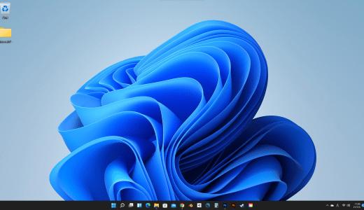 Windows11のInsider Preview版をインストールしてみた
