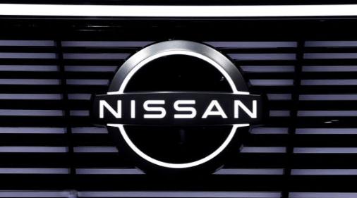 Global Chip Shortage: Nissan, Suzuki Told to Halt Production in June
