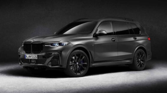 BMW X7 M50d Dark Shadow: Here More Details