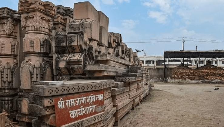 Ram Temple Trust Accused Of Land Scam