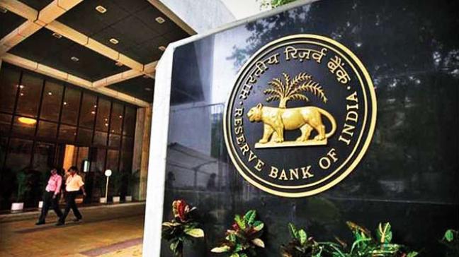 RBI Interest Rates On Hold, Quantitative Ease
