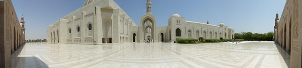 Muscat (Oman) Mosque Panorama
