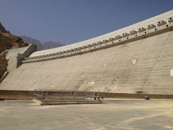 Image: Wadi Dayqah Dam, Oman's largest