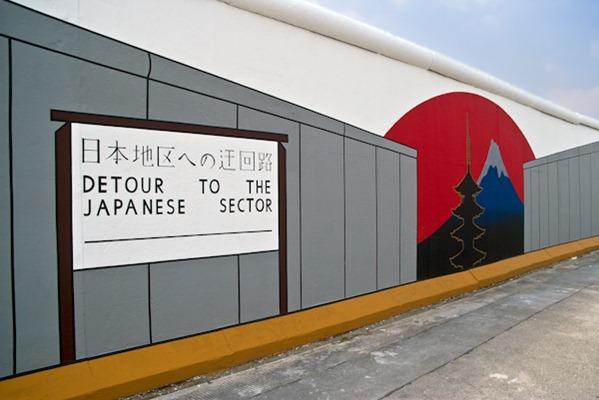 East Side Gallery # 5 - Il muro surreale