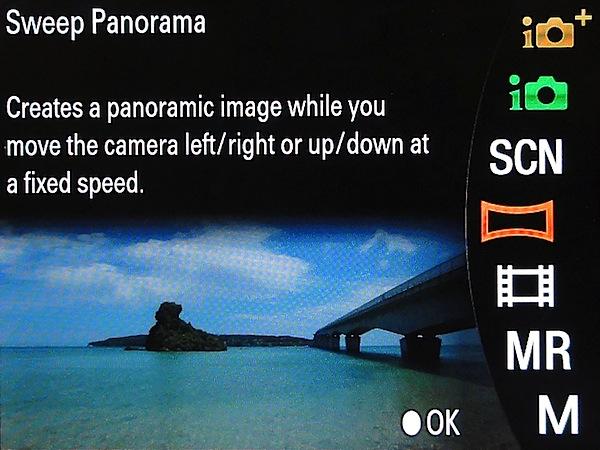Sweep panorama.jpg