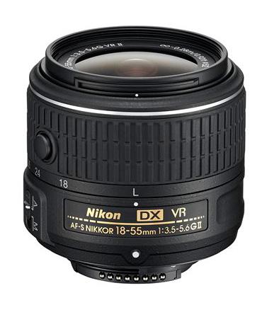 Nikon kit lens