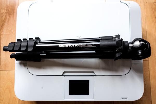 Canon printer with Manfrotto travel tripod