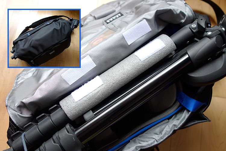 Image: The tripod felt very secure, as it is resting on the inner padded insert, and when it is clos...
