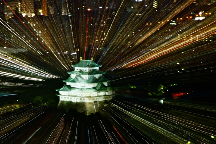 castle zoom burst photo
