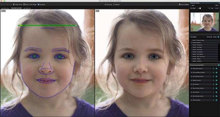 The main screen of PortraitPro 15