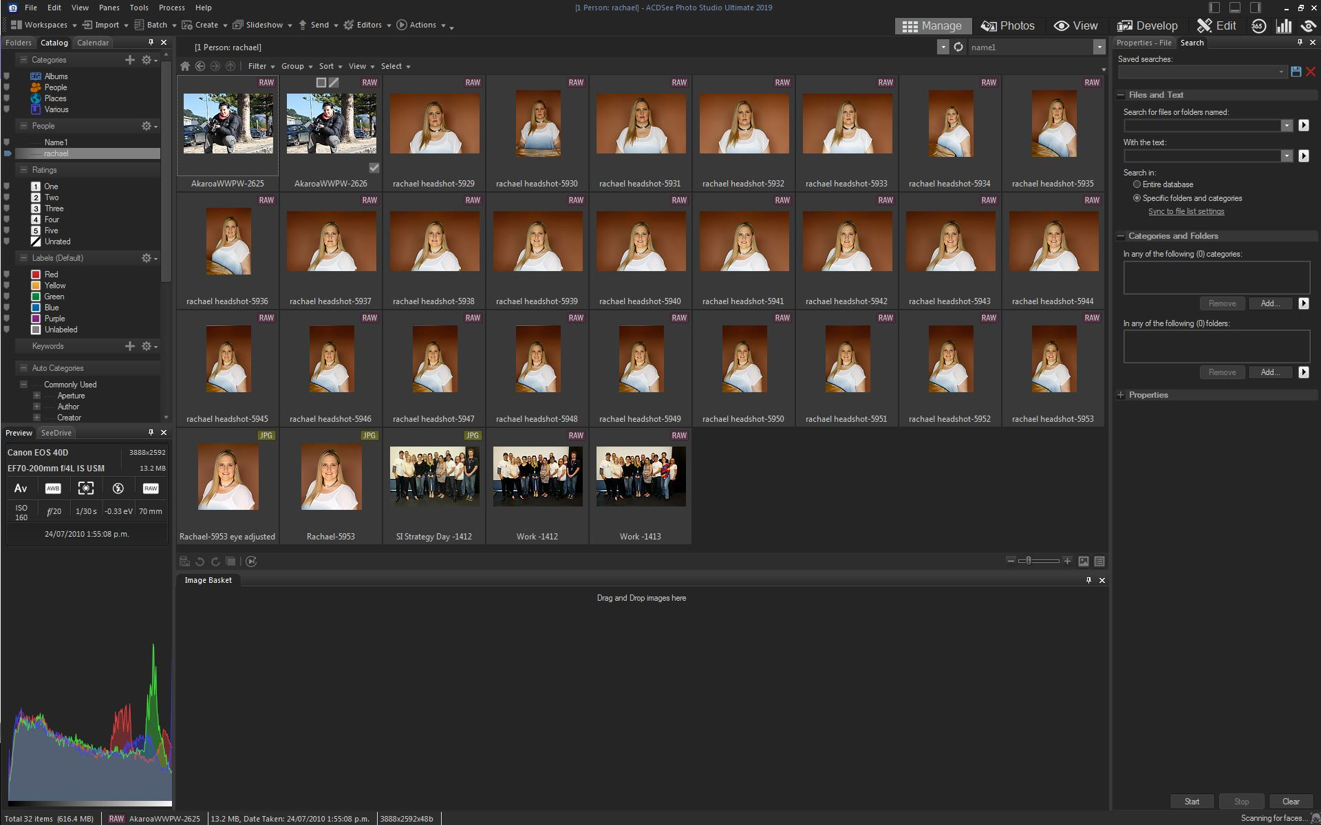 Using Face Detection and Recognition in ACDSee Photo Studio Ultimate 2019