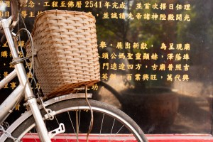 Bicycle Close Up Documentary Travel Photography: How to Add More Interest to Your Travel Photos