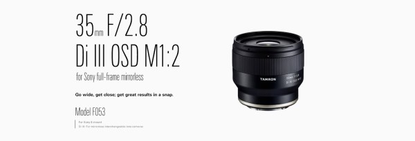 News: Tamron Announces E-Mount Prime Lenses for a Great Price