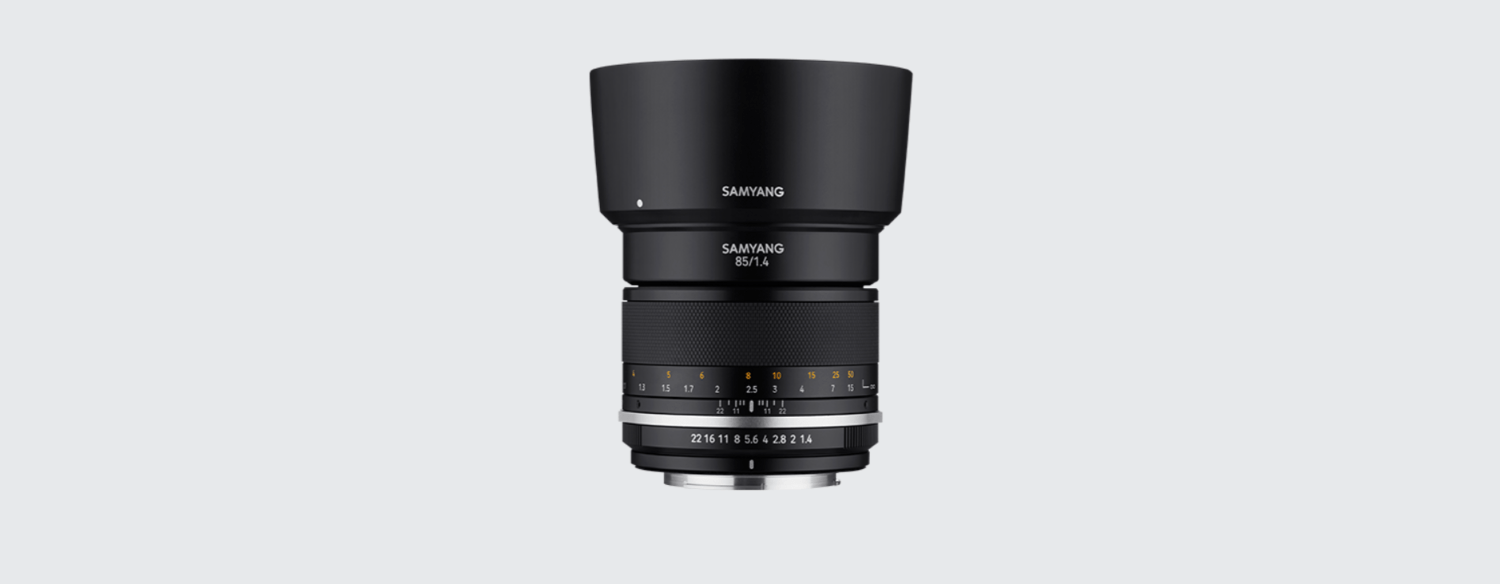 The Samyang 14mm f/2.8 Series II
