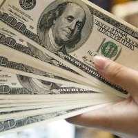 Cotización del dólar al cierre de la jornada de este miércoles