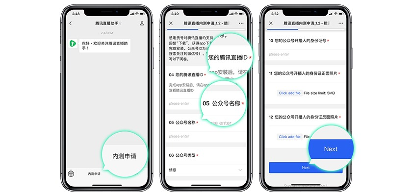 all-you-need-to-know-about-wechat-live-streaming