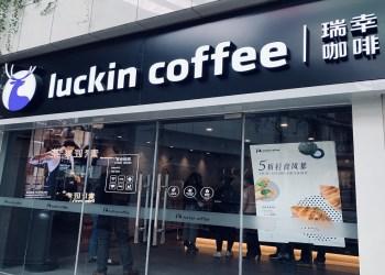 luckin coffee segera dihapus dari nasdaq - luckin coffee - Luckin Coffee Segera Dihapus dari Nasdaq Setelah Adanya Tuduhan Penipuan