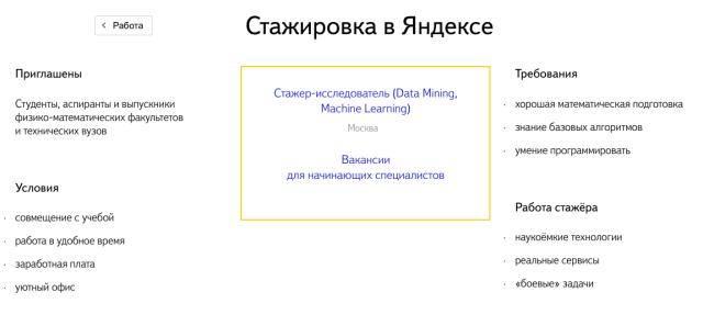 Снимок экрана 2017-07-30 в 0.17.05.png