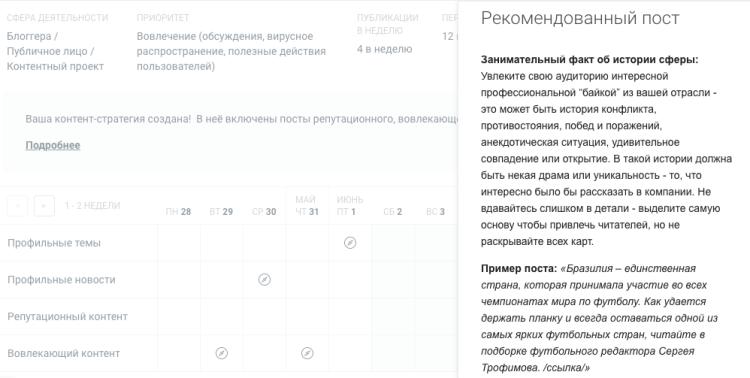 Снимок экрана 2018-05-24 в 12.48.30.png