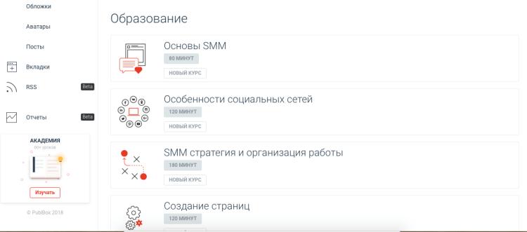 экрана 2018-05-24 в 12.49.53