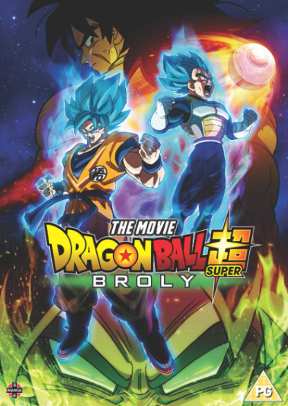 DRAGON BALL SUPER BROLY THE MOVIE HD DIGITAL COPY MOVIE CODE (requires account with Funimation)( READ DESCRIPTION FOR SITE/INFO) USA - PLEASE VISIT FUNIMATION FOR ALL THE DETAILS ABOUT THIS PRODUCT - NO REFUNDS