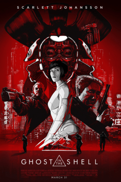 GHOST IN THE SHELL HDX VUDU DIGITAL COPY MOVIE CODE (READ DESCRIPTION FOR CORRECT REDEMPTION SITE) USA