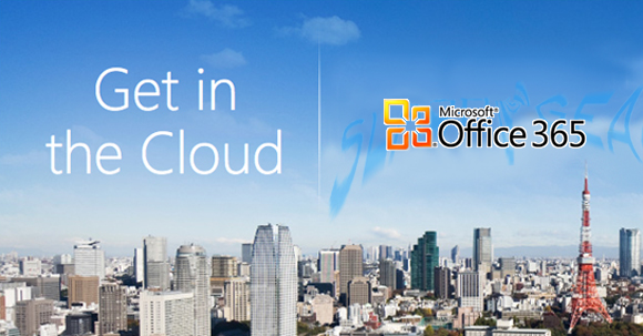 Microsoft Office 365 Free to use for Everyone [News]