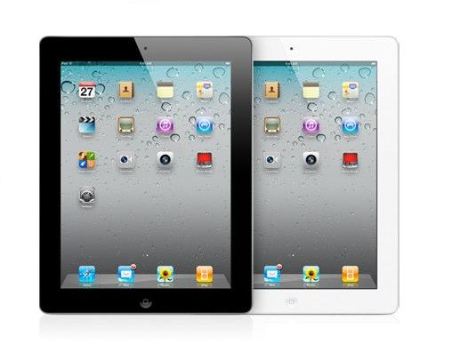 iPad 2 Must Have Gadget 2011