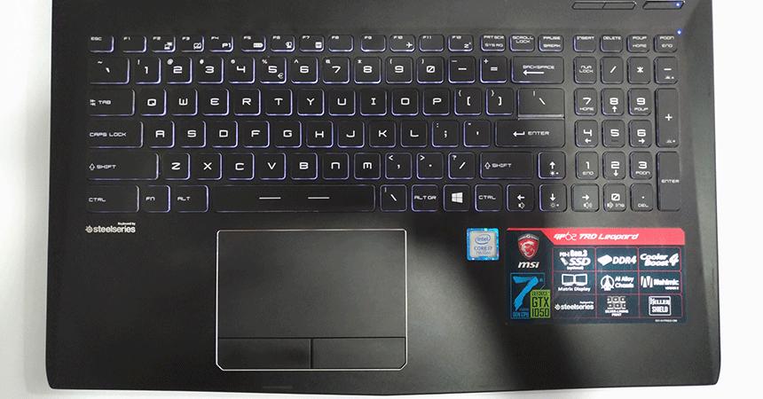 msi leopard pro keyboard