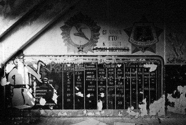 abandoned soviet gym