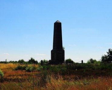 obelisk doeberitzer heide