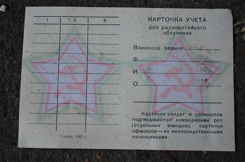 soviet radiation card