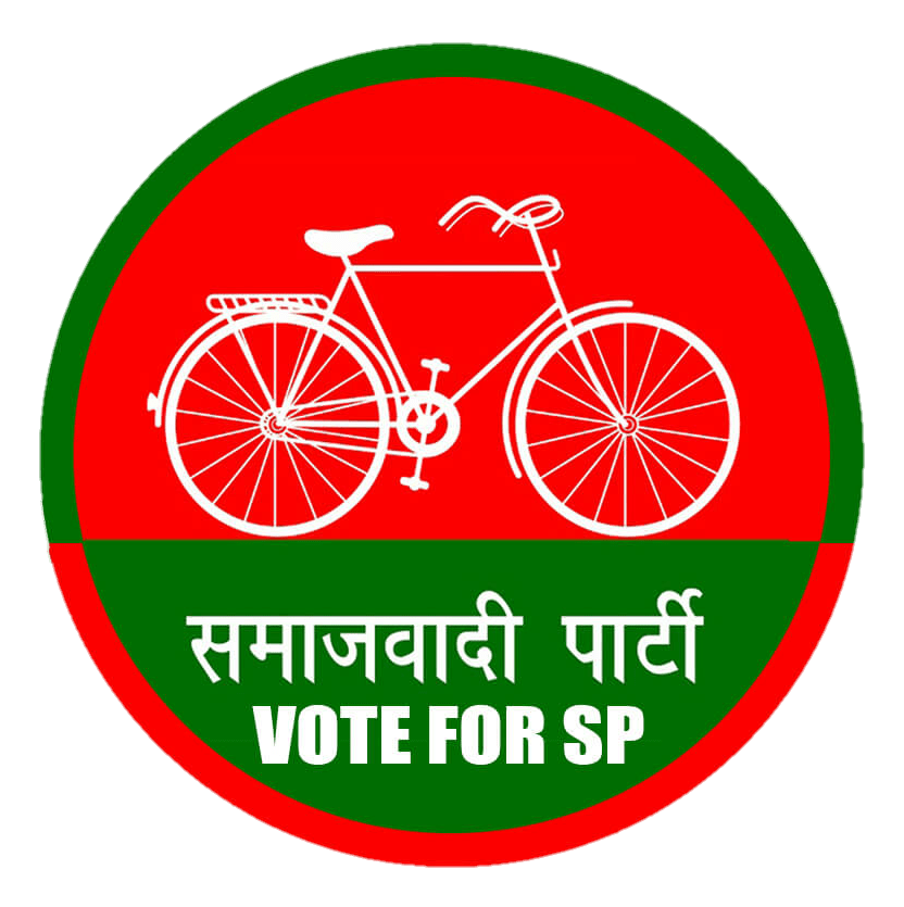 Digital Campaign Assistance for Leaders of Samajwadi Party, Lucknow
