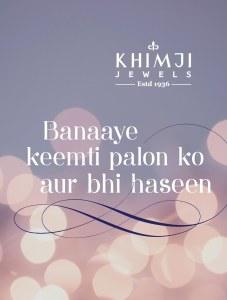 Khimji CaseStudy