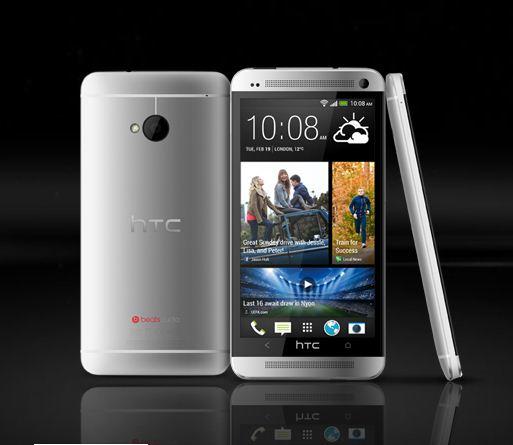 HTC One özellikleri ve fiyatı