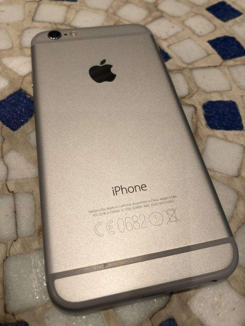 Computermuseum: Apple iPhone 6. Ein neues Design