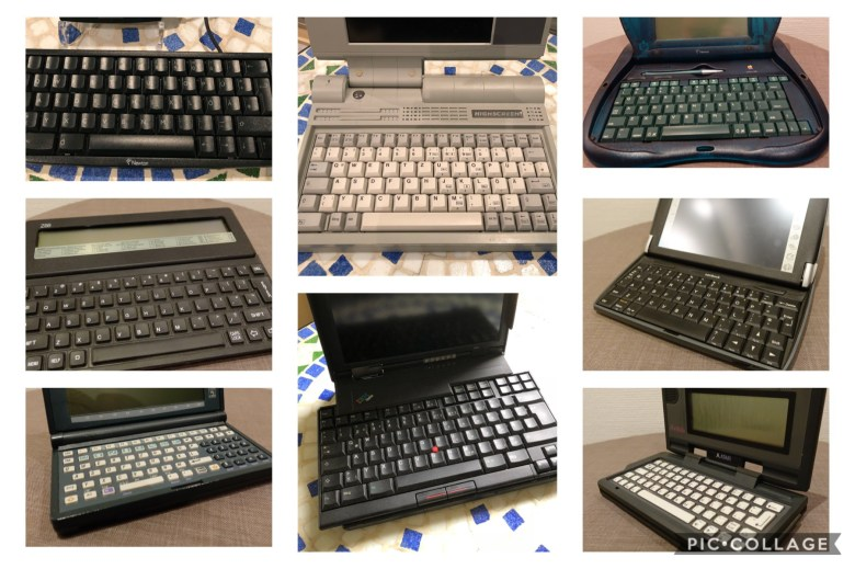 Collage mit kompakten Computertastaturen der 90er Jahre. Entwicklung der Computertastaturen