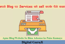 sell services on website